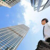 Виды предпринимательства