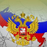 Безопасность РФ