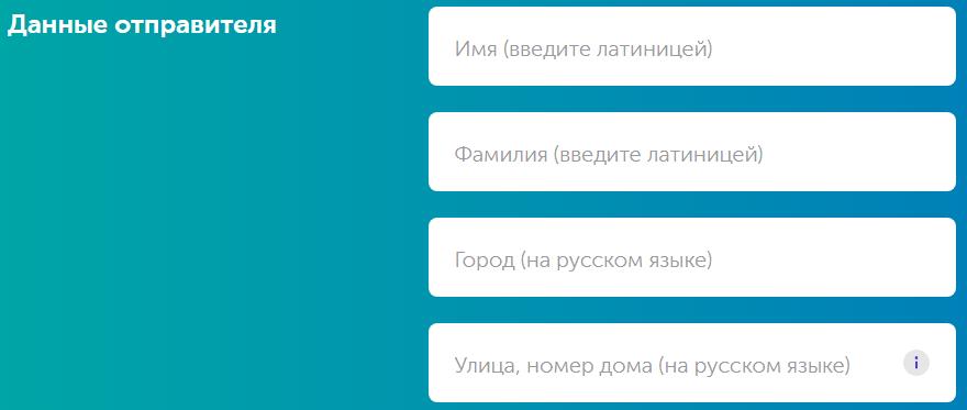 Алгоритм действий