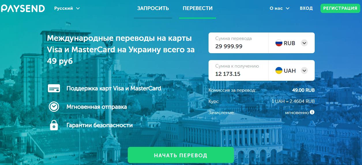 как перевести деньги с вебмани на карту сбербанка 2020 в каком банке можно взять кредит под залог квартиры с плохой кредитной