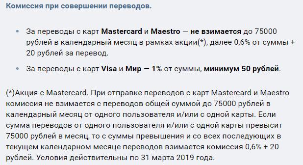 «ВКонтакте»