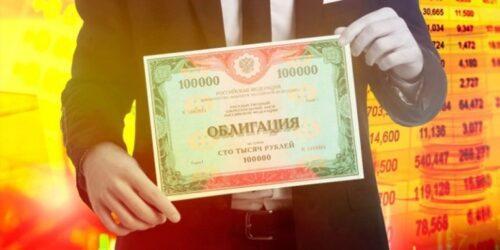 Онлайн заявка на кредит ренессанс банк