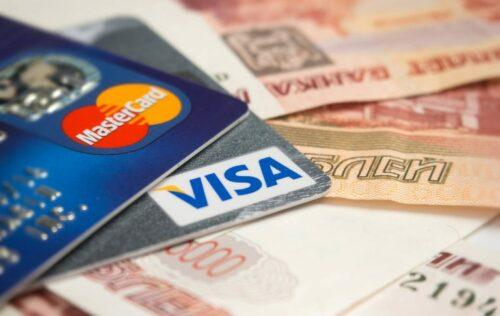 выплата займа сотруднику через банк