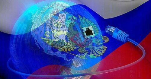 Российский файрвол. Иллюстрация