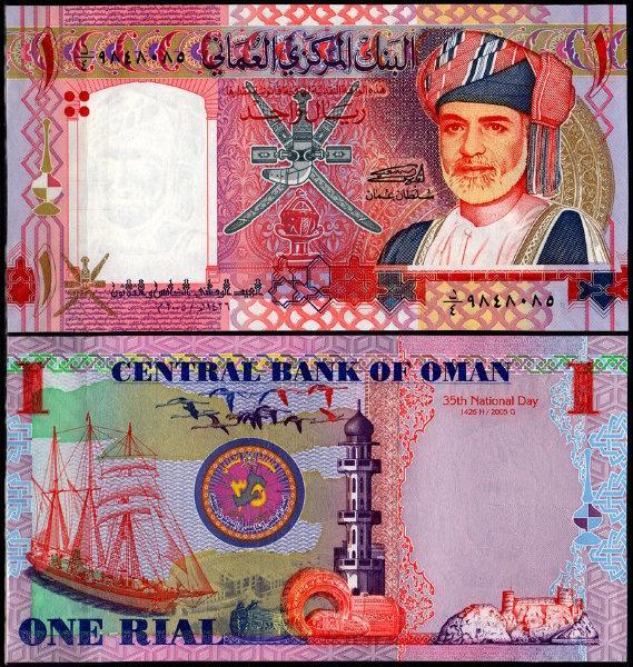 Оманский динар