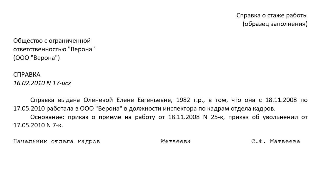 Признаком договора дарения является