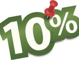 Ставка НДС 10%