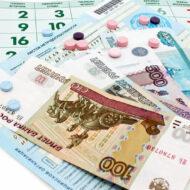 Налоги с больничного