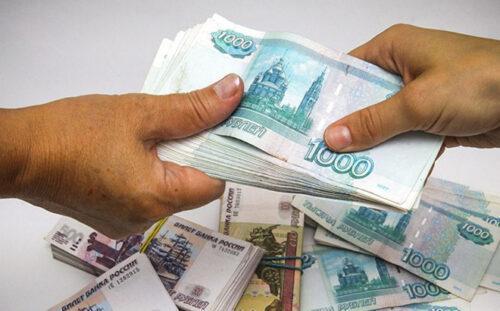 Прием передача денежных средств