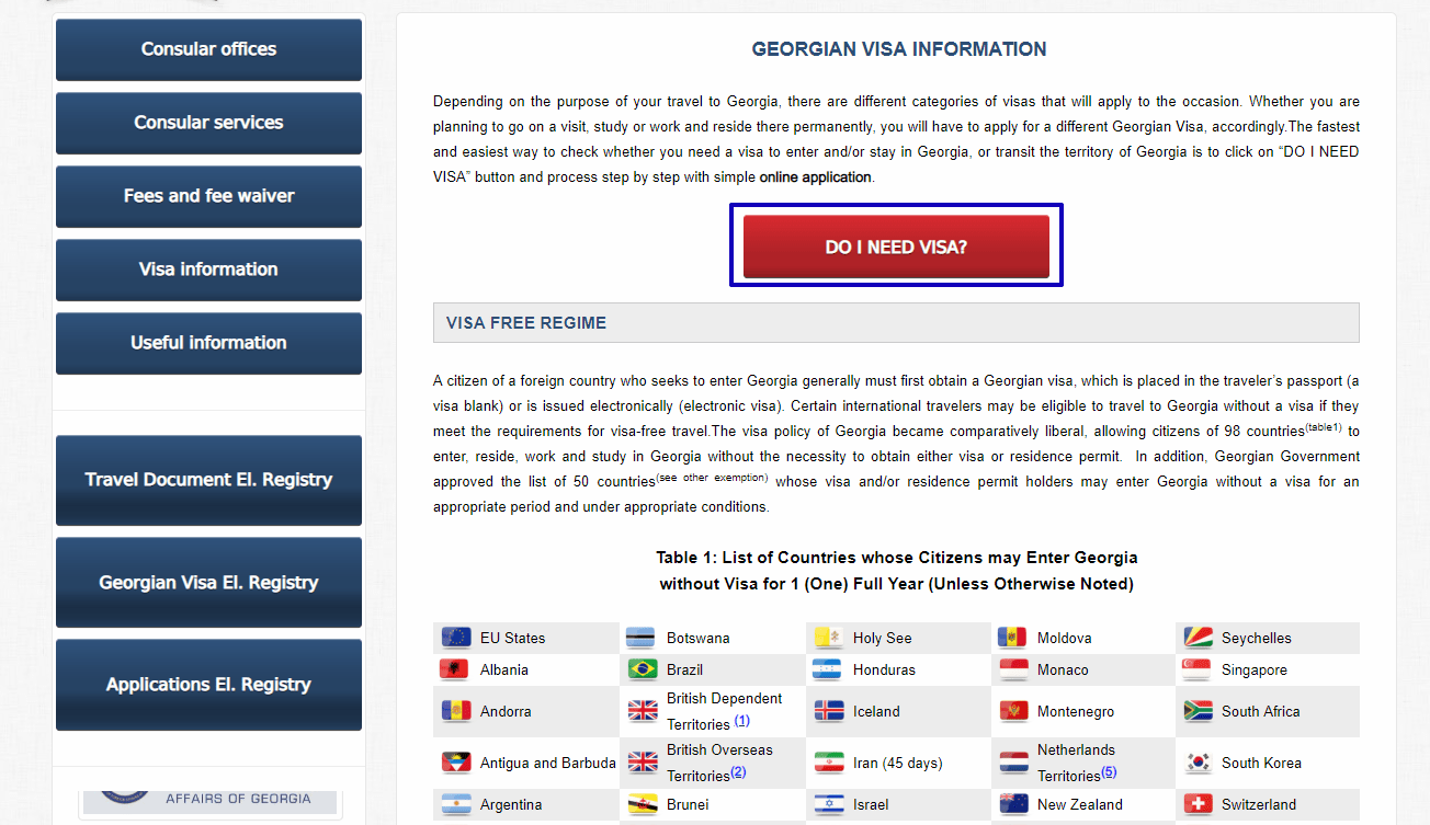Сайт МИД Грузии