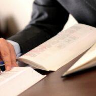 как составить апелляционную жалобу