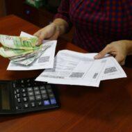 Налоги УСН