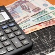 Отложенный налог на прибыль