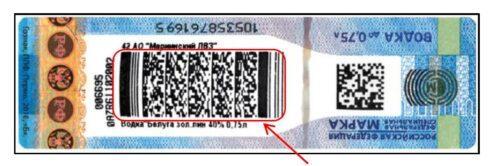 Цифровой идентификатор