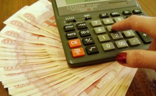 возврат суммы излишне уплаченного налога