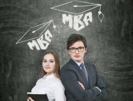 Что такое MBA