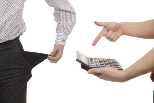 Новый вид страховых отчислений с зарплаты