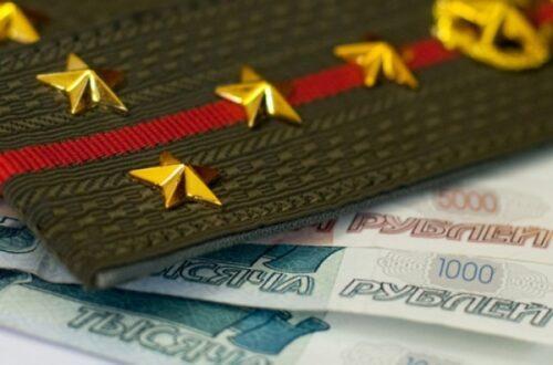 Пенсии военным пенсионерам