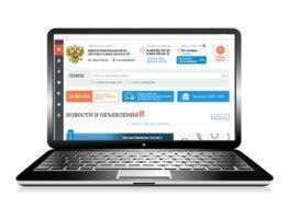 Регистрация в ЕИС