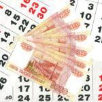Выплата аванса по заработной плате по новым правилам в 2019 году