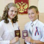 Как получить паспорт в 14 лет
